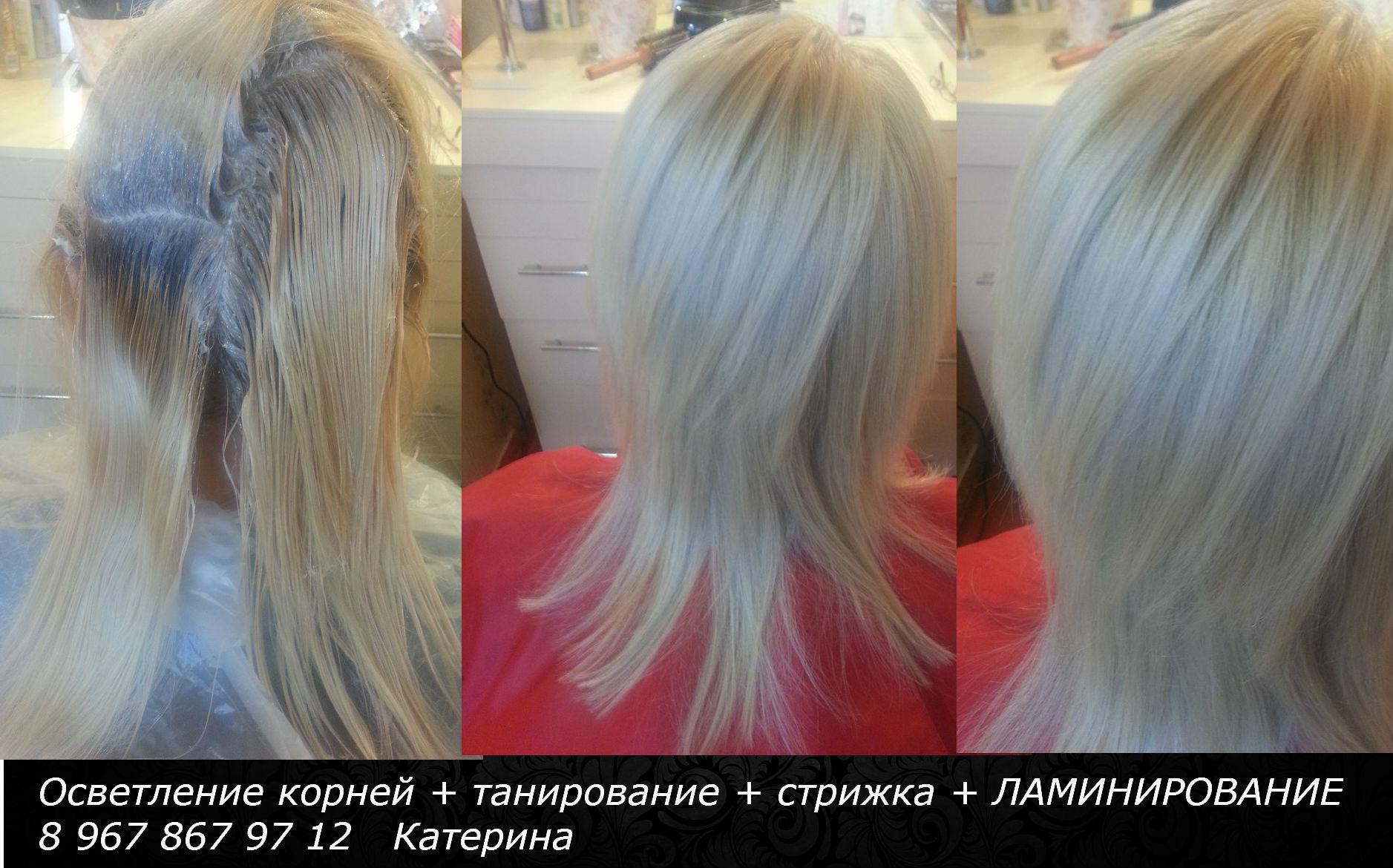 Эстель жемчужный блонд фото волос