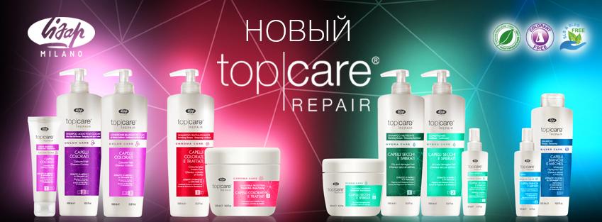 лисап косметика для волос официальный сайт