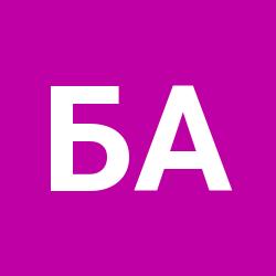 Британска Академия красоты STANDAR
