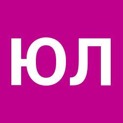 ЮЛИЯ ЛИ