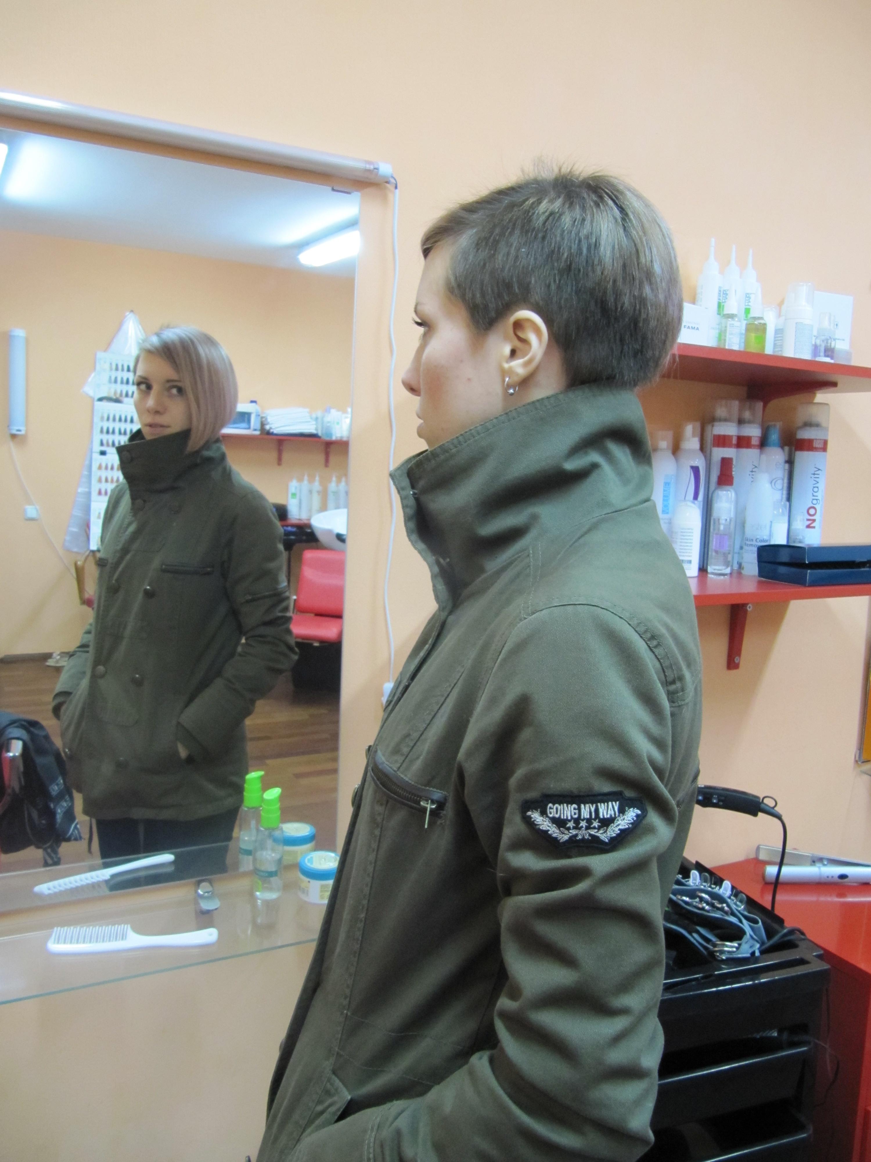 Кто это в зеркале?)))