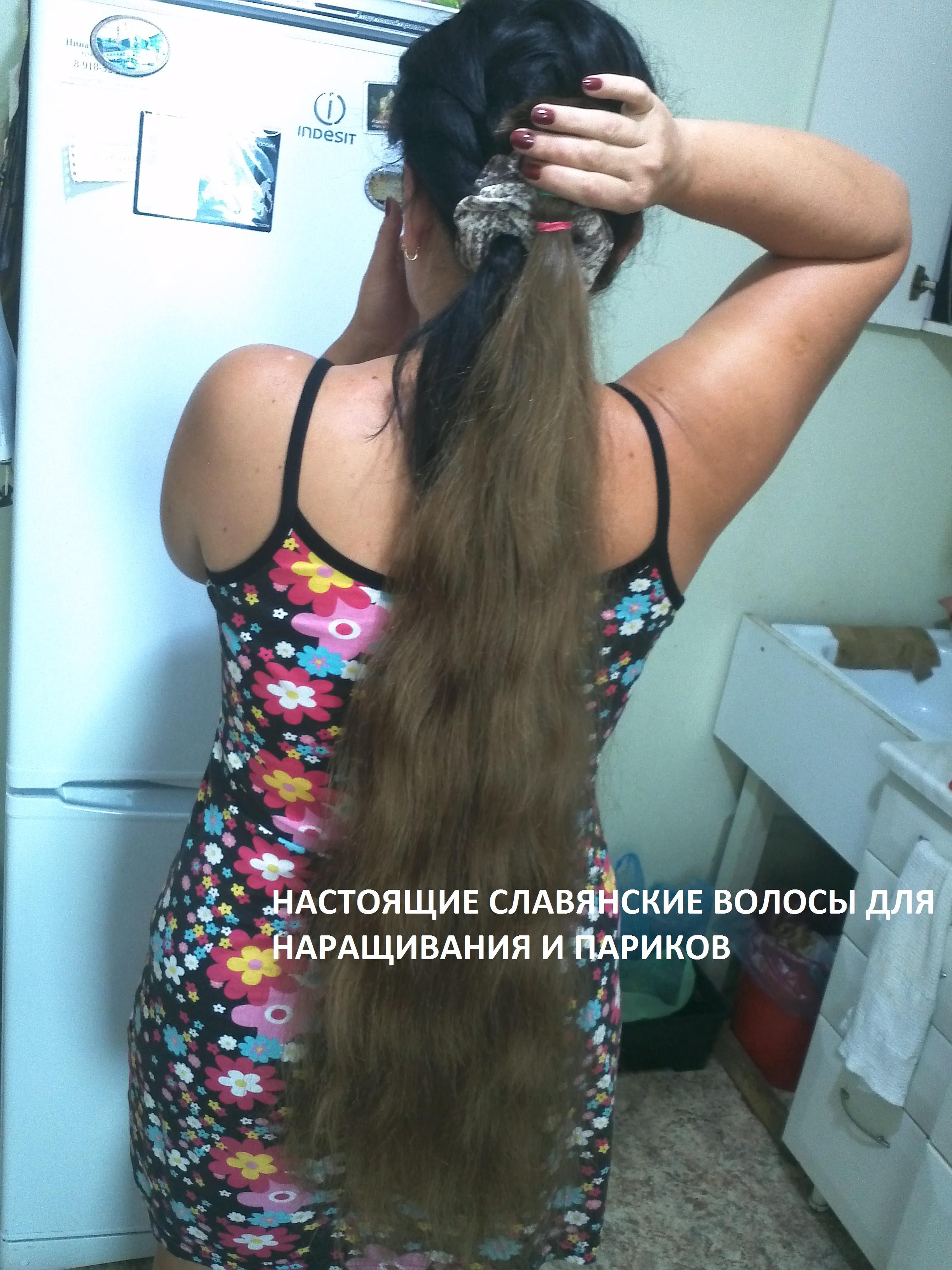 Только Настоящие Славянские волосы