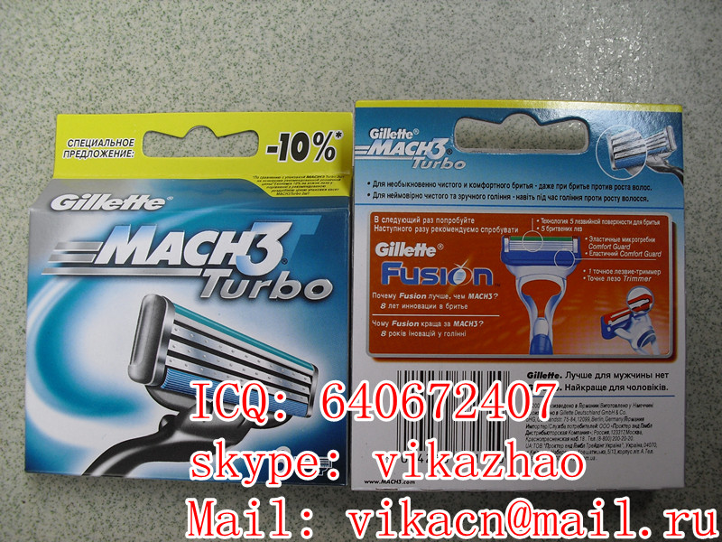 ище дистрибьютер бритвы Gillette(Mach3 Turbo)