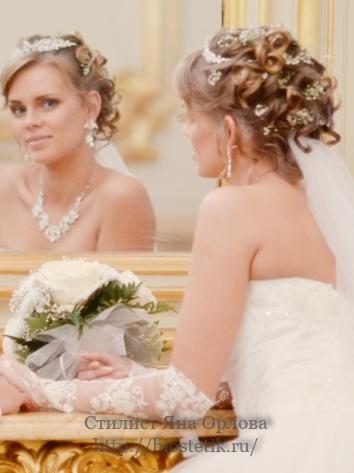 Свадебные прически макияж.