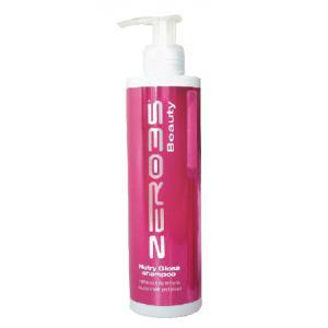 Шампунь для блеска Глянцевый блеск Beauty Gloss 250 ml Цена