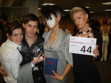 WELLA TVA2008 ЛИССАБОН 23 НОЯБЬРЯ