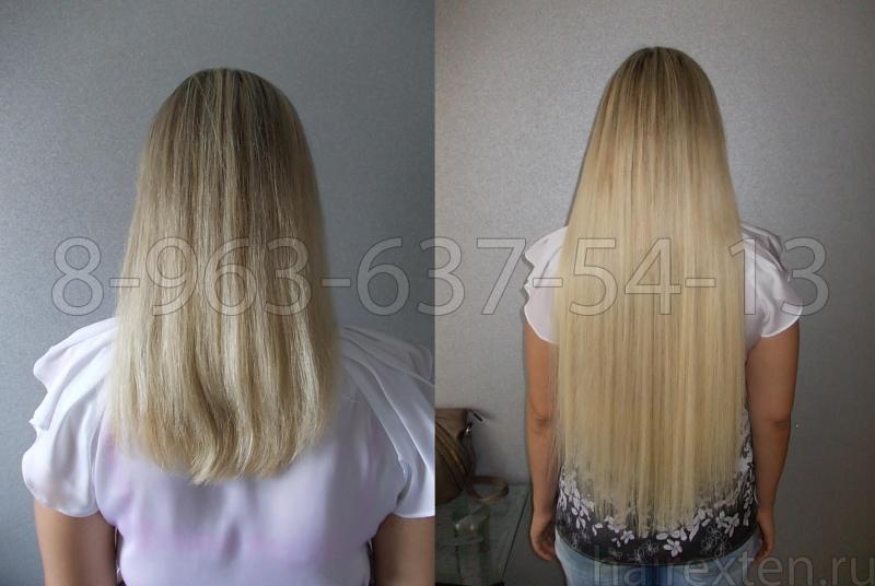 hairextension-volos.jpg