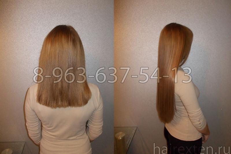 hairextensionru.jpg