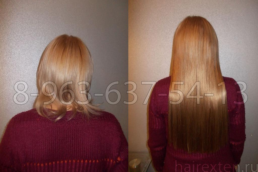 hair-extend-2.jpg