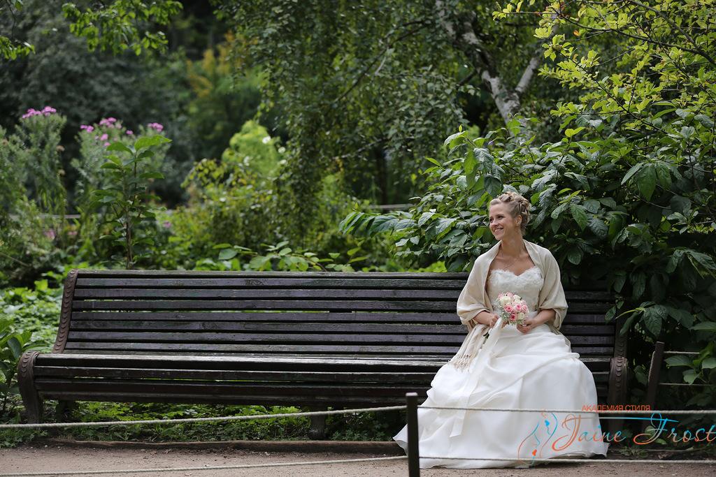 Невеста Полина.