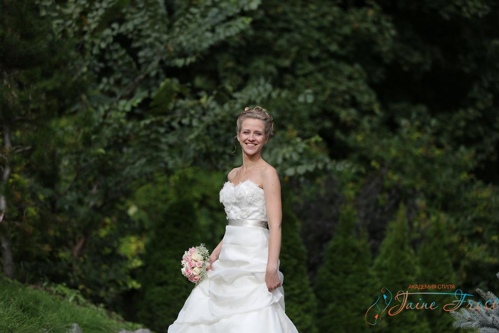 Невеста Полина