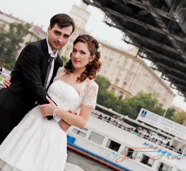Невеста Алёна.