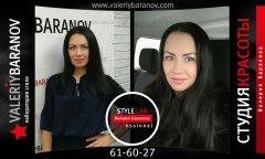 Лаборатория стиля Валерия Баранова: восстановление волос в Тольятти