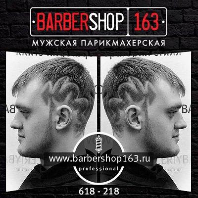 Hair tattoo Тольятти