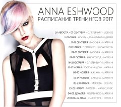 Anna Eshwood Education