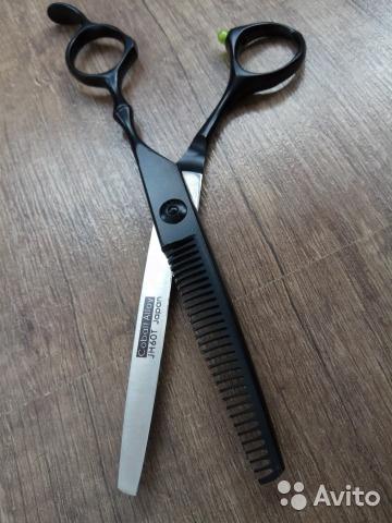 ножницы.jpg