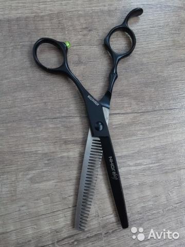 нож.jpg