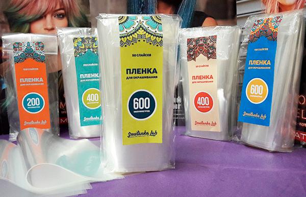plenka-dlya-okrashivaniya-volos.png