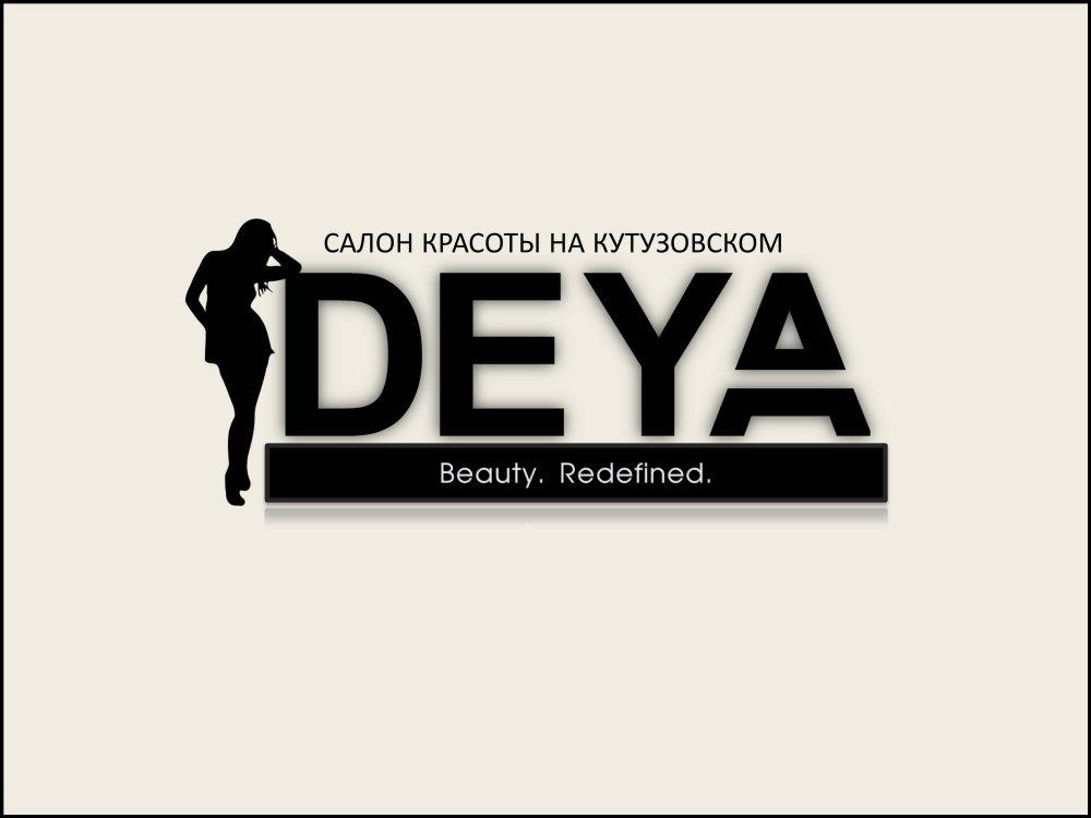 Deya Logo.jpg