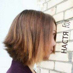 Креативная женская стрижка.jpg