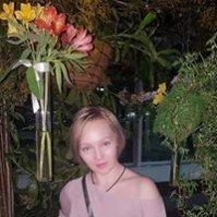 Anastasiya Golchukova-Sakhno
