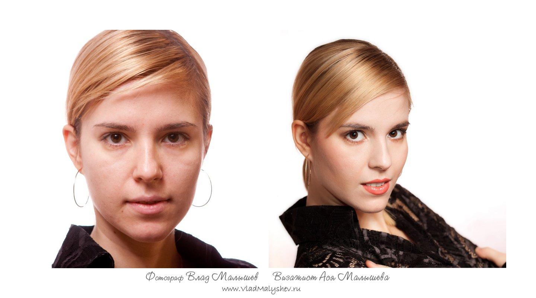 makeup_beforeafter_новый размер.jpg
