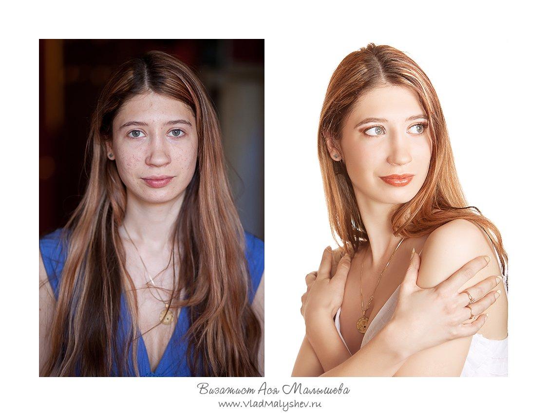 до и после_подпись_Катя.jpg