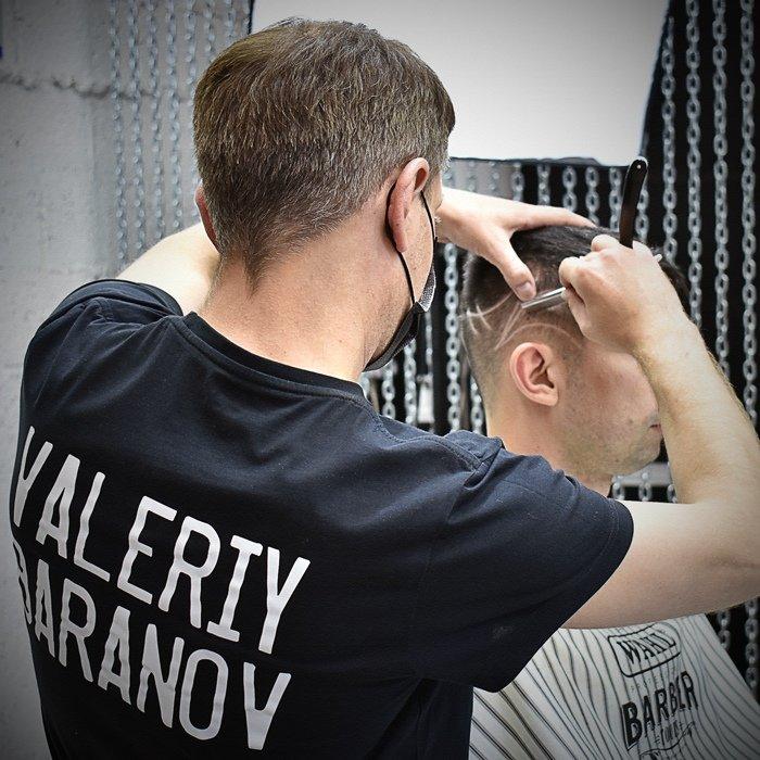 Barbershop163_26.jpg