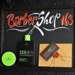 Barbershop163_38.jpg