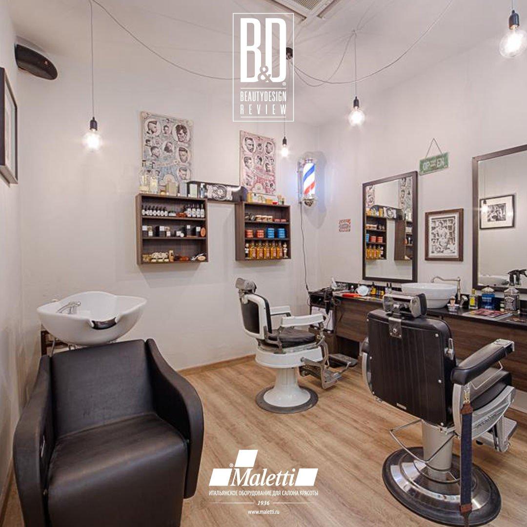 bd-Monica Hair Styling 04.jpg