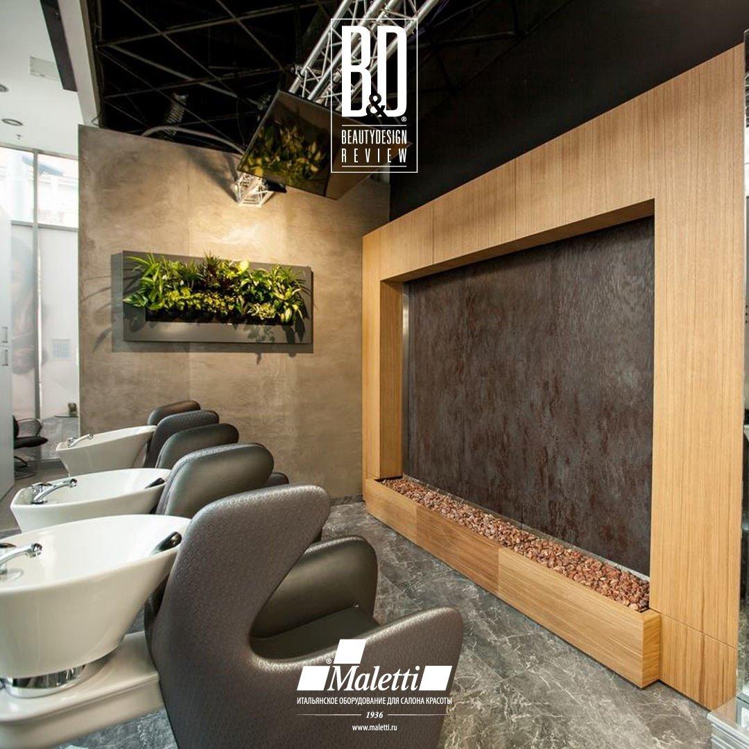 bd Salon Beauty Expert 03.jpg