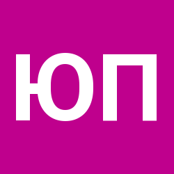 Юля Процык