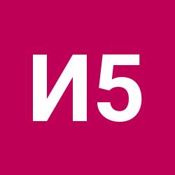 Ирина 575