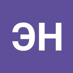 Эльвира h